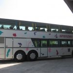 Setra 228 Agenzia Viaggi Brenzan
